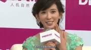 林志玲婚纱照曝光此前多次暗示自己将结婚