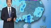 全國天氣預報
