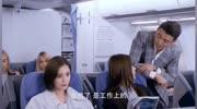 《歸還世界給你》首曝片花 楊爍娜扎時尚來襲