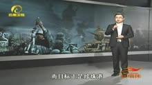 中国已将情报送给罗斯福,然而珍珠港美军还在度假,结果悲剧了