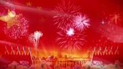 盛世歡歌+國慶版大氣牡丹花開場舞LED背景視訊素材