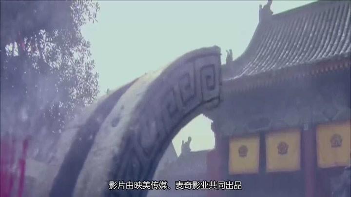 電影《東游》定檔10月17日張遠李沁謠迎戰東海萬妖
