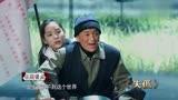 演員的誕生之舒暢辛芷蕾挑戰《畫皮》 藍盈瑩現場連線男友