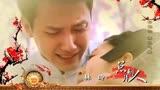 鎖清秋第07集 民國情感劇