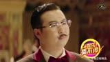 沈騰新電影《西虹市首富》惡搞AC米蘭 激怒球迷要求道歉