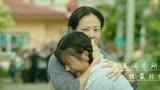 肖央王太利演唱電影《誤殺》推廣曲《父親》MV小女孩演技太棒了