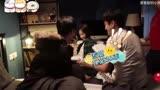 【下一站是幸福】雨天開車過生日/蛋糕吻花絮 導演:別別別(別急著親~)先說話~~~