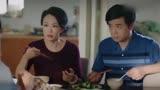下一站是幸福:搞笑一家人上線,賀爸爸把拍黃瓜做成了腌黃瓜,逗比竟說好吃。她們吵架,一定不能勸。