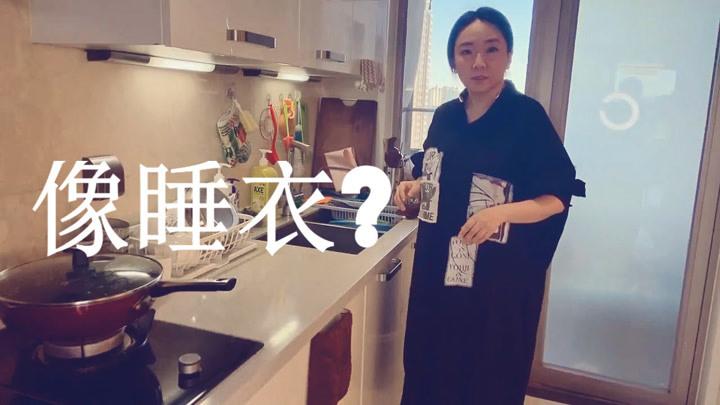 《好好吃飯》奇葩說冠軍馬薇薇第一次直播被網友調侃穿著像睡衣