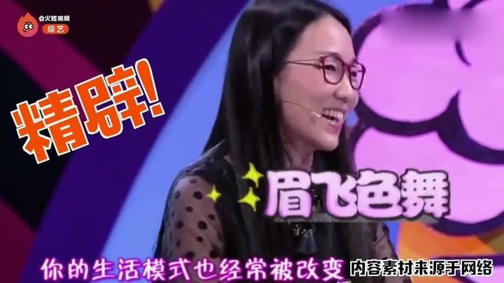 馬薇薇直播懟網友!被問是不是胖了,直接反嗆你是不是瞎了?