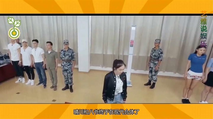 楊冪時隔八年再演清宮戲,網友:滿滿都是當年晴川的樣子!