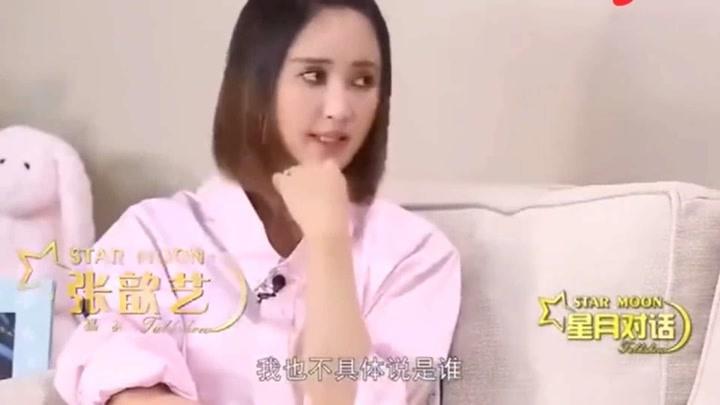张歆艺采访,直言前夫不尊重1,自己,后悔没早点接受袁弘!