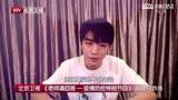 [王俊凱]《老師請回答-疫情防控特別節目》預告,王俊凱:責任不分年齡