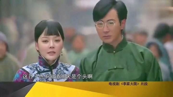 高梓淇爆出見蔡琳,蔡琳送韓國紅參,戴軍:你好我也好