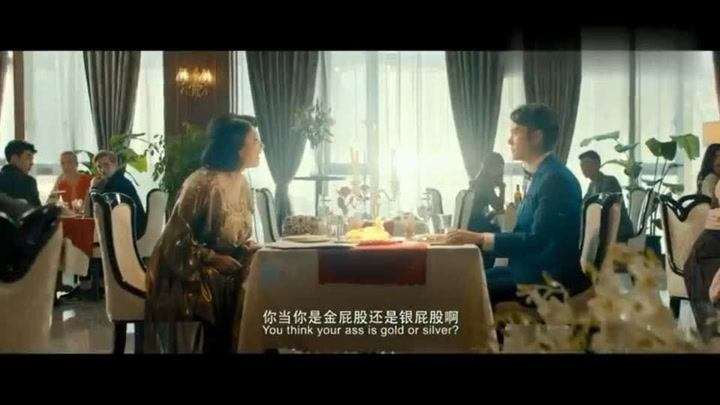 馮紹峰去相親,將范湉湉氣得上海話都飆出來了!