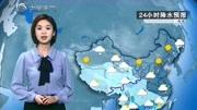 4月4日天气预报 南方强降雨持续气温低迷 北方气温多起伏