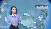 4月14日天气预报 北方多地今日迎气温高点 明天下滑