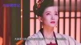 王凱武漢話出演《清平樂》,臺詞拗口不斷失誤,網友:很久不說了