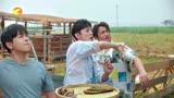 【張子楓】20200427 向往的生活S04 宣傳片之椰子篇