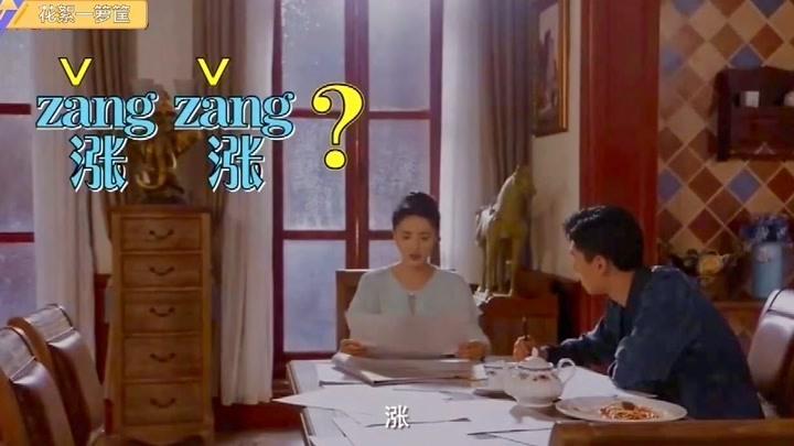 民國奇探花絮,胡一天,張云龍,肖燕三人組NG起來也是歡樂多多