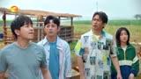 【向往的生活第四季】宣傳片——彭昱暢扔鞋子摘椰子-想要與孔雀開屏