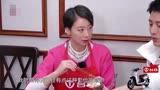本期臺鈴獨家冠名《親愛的來吃飯》,一起來看看女博士的日常