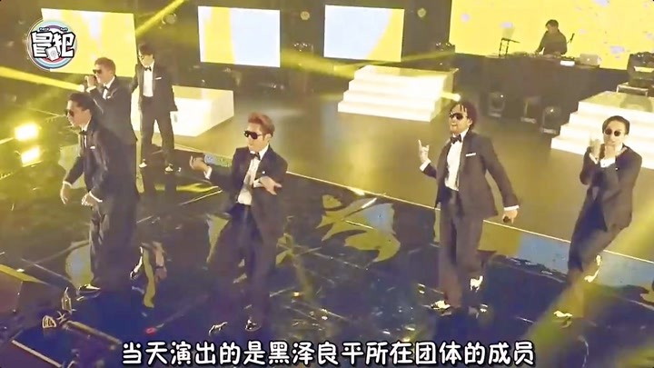 林志玲婚后生活曝光,和老公同看演唱會卻因一個細節引爭議