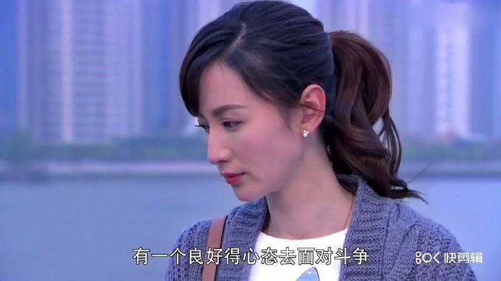 敢愛 【張萌&任重】cut14-6 米萊同款老爸