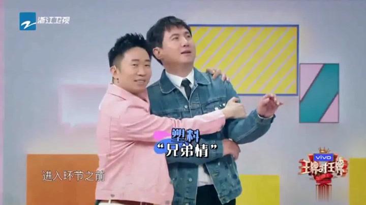 王牌5:沈騰 楊迪組隊搞笑猜題,賈玲 華晨宇一秒搶答!