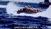 二戰++.美日塞班島之戰