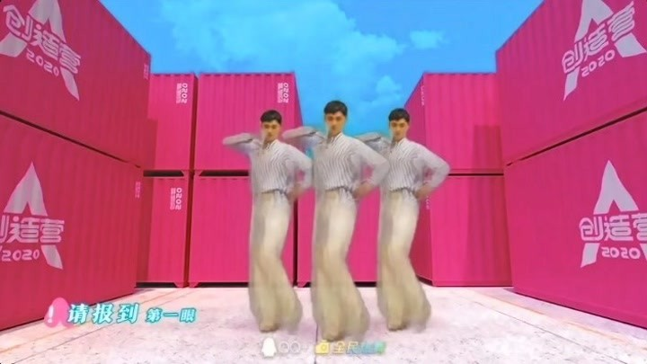 節目:你最最最重要表演者:張超梁朋杰方書劍黃子弘凡蔡程昱