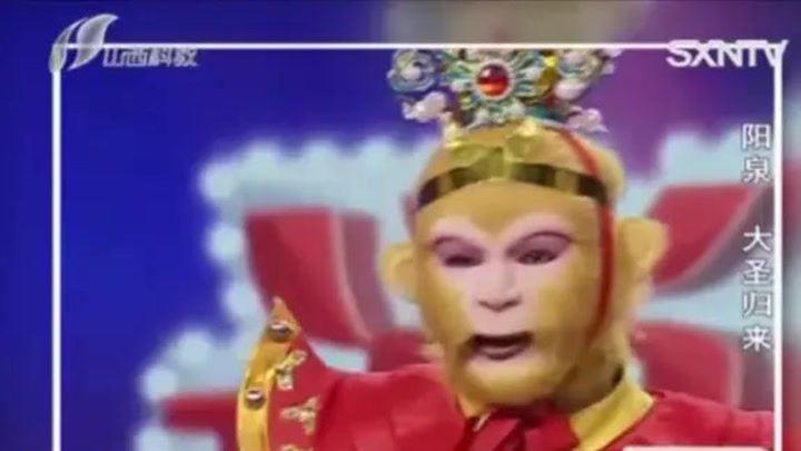 """說出你的愛:""""美猴王""""登臺獻技,不知道的以為六小齡童來了呢"""