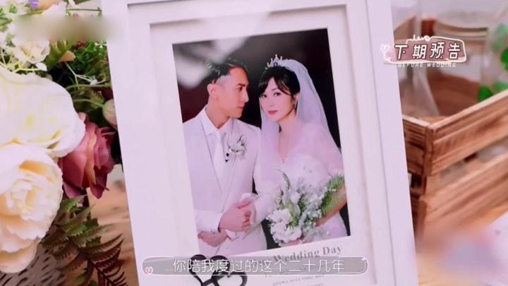 【婚前21天】自1996年愛情de婚禮 滿是感動和心動