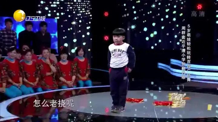 有請主角兒:5歲萌娃輕松玩轉百首廣場舞,周群套近乎遭翻白眼