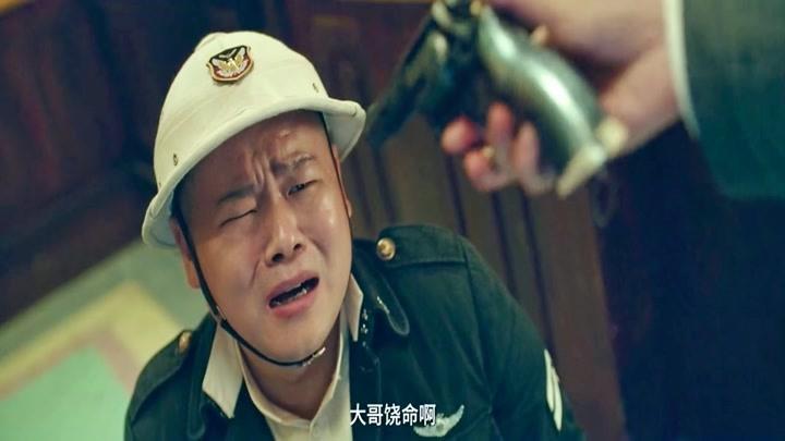 小岳岳笑死人不償命系列之鼠膽英雄