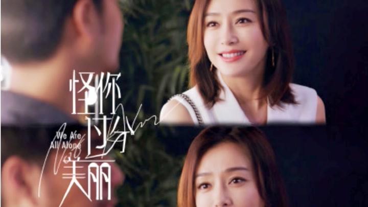 怪你過分美麗,林湘粉絲抵制莫向晚讓她辭職,秦嵐郭曉婷