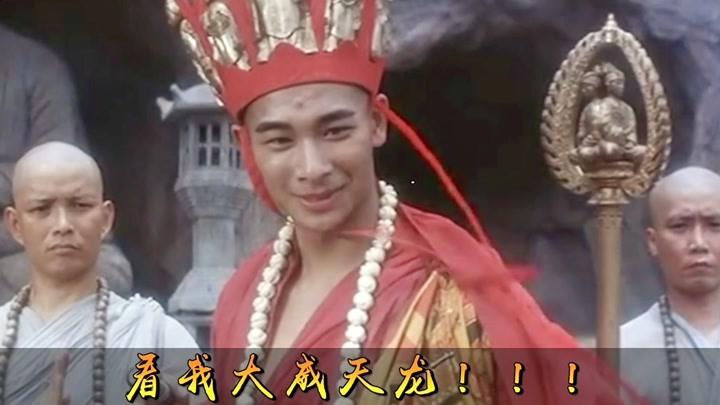 青蛇:趙文卓演繹最豪橫法海,雕蟲小技竟敢班門弄斧,大威天龍!