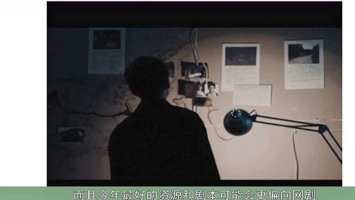 又一懸疑網劇來了,《非常目擊》發布海報,宋洋袁文康眼神戲犀利