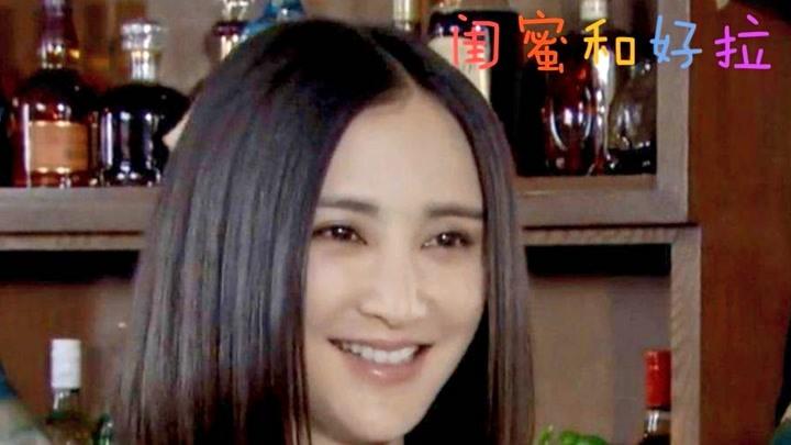新閨蜜時代25:韓文靜周小北和好,說出了真相,兩人重歸于好