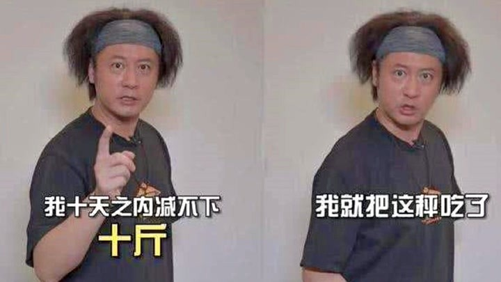 """40歲任重胖成182斤""""大嬸""""?立志10天瘦10斤,不然就把稱吃了!"""