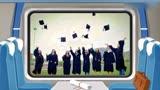 畢業季12