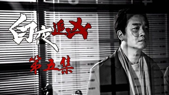 速看豆瓣高分《白夜追兇》:周巡拉劉長永入局,安排小周做助手