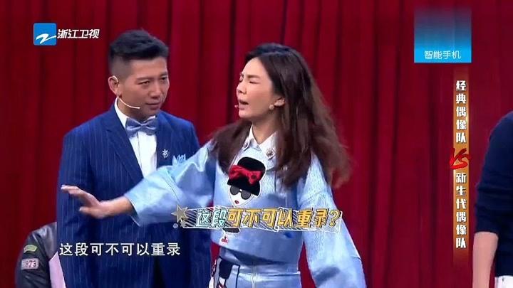 """陳漢典成為王力宏隊伍幫唱,ella""""憤怒""""大吼,引眾人大笑!"""