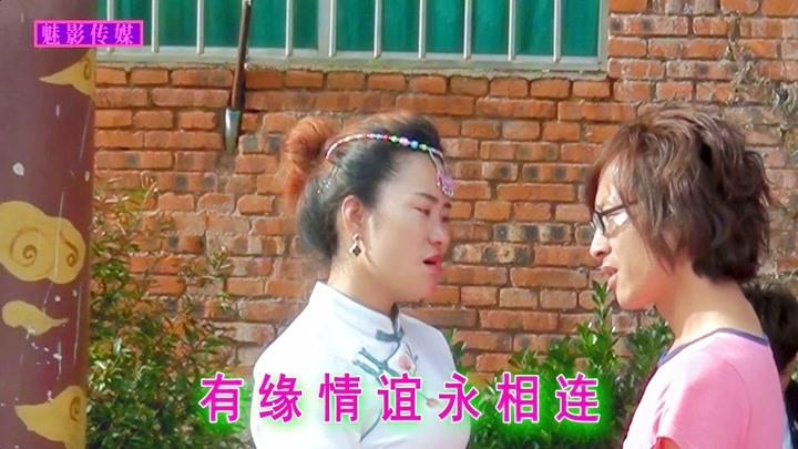 貴州山歌《黑著良心丟老婆》楊澤,王燕