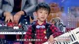 搖滾熱現場中國達人秀00后搖滾童話樂隊驚艷全場,一開口觀眾立馬不淡定了