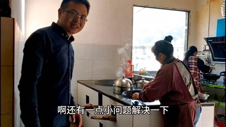 新廚房裝修完工后的第一頓大餐,道哥做了自己的拿手菜,好熱鬧