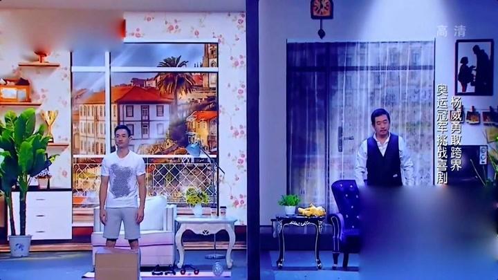 跨界喜劇王:劉樺接收新型殺人武器,竟是小孩玩的泡泡