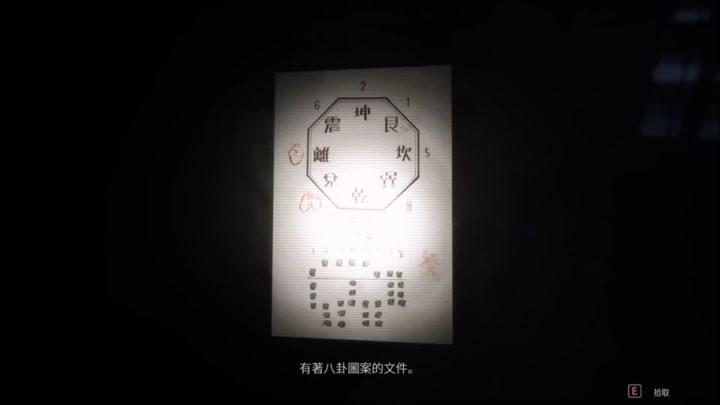 《AlanJason峰峰》恐怖游戲:港詭實錄(第二期)