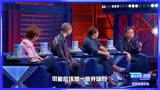 【脫口秀小會3】第三期 周奇墨模仿羅永浩講話