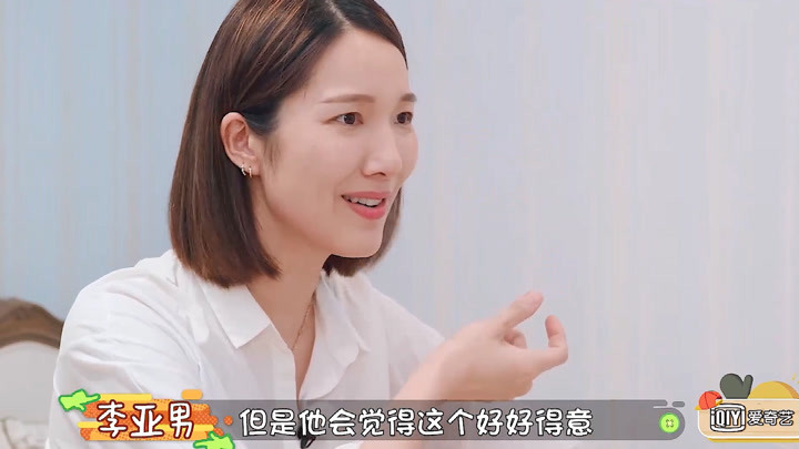 王祖藍送了一顆星星給老婆,李亞男說沒想過王祖藍比主婦還更主婦